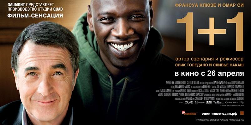 film-pro-negra-i-beluyu-devushku